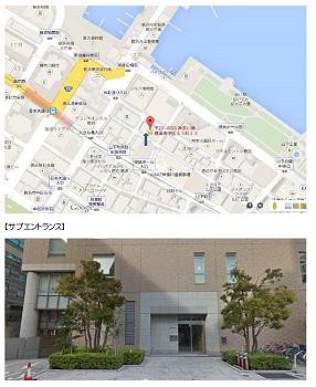 横浜本社地図