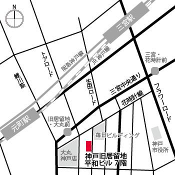 神戸支店地図