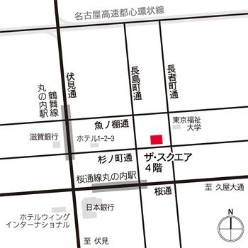 東海支店地図